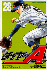 Diamond no Ace Manga 66