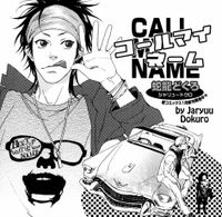 Call My Name (JARYUU Dokuro) Manga 0